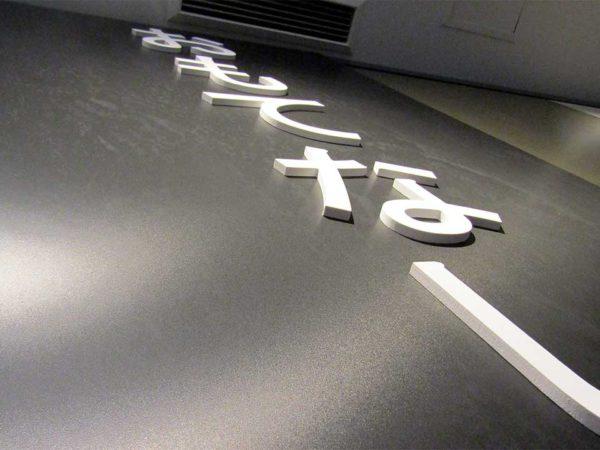 Formação OMOTENASHI - Lexus